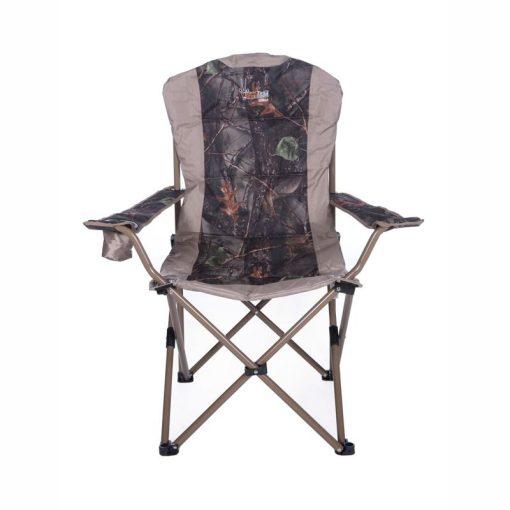 Afritrail Nyala Camo Luxury Arm Chair