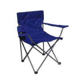 Afritrail Suni Camp Chair